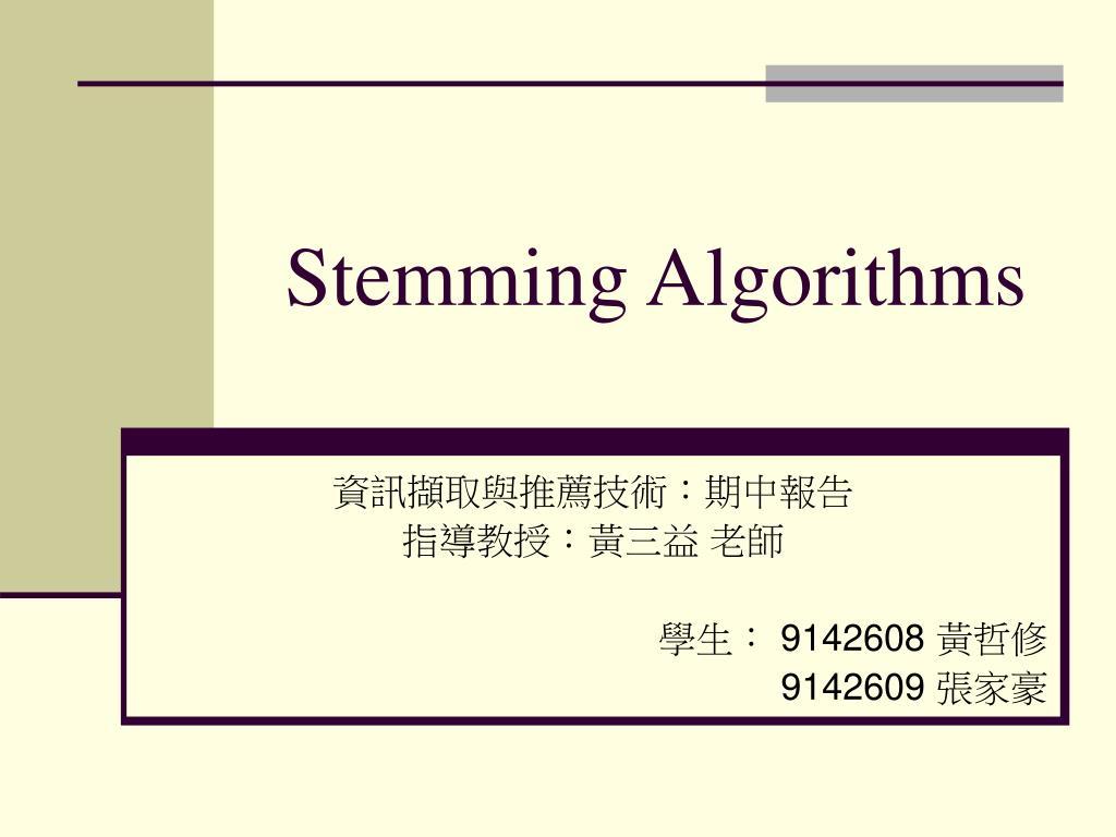 stemming algorithms l.