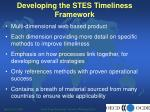 developing the stes timeliness framework