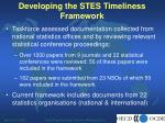 developing the stes timeliness framework1