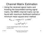 channel matrix estimation