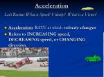acceleration2