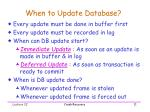 when to update database