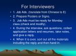 for interviewers