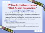 8 th grade guidance lesson high school preparation