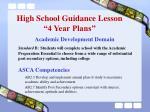 high school guidance lesson 4 year plans