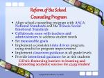 reform of the school counseling program