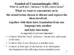 symbol of constantinople 38117