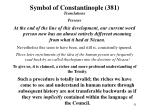 symbol of constantinople 38131