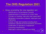 the ohs regulation 2001