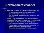 development channel