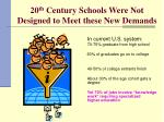 20 th century schools were not designed to meet these new demands
