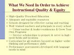 what we need in order to achieve instructional quality equity