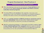 program development best practices 2