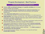 program development best practices
