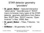 star detector geometry providers