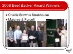 2008 beef backer award winners
