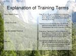 explanation of training terms