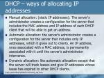 dhcp ways of allocating ip addresses