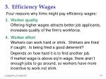 3 efficiency wages35