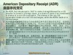 american depositary receipt adr