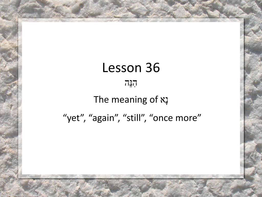 lesson 36 the meaning of yet again still once more l.