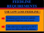 feedline requirements