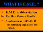what is e m e