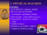 2 physical hazards