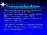 measuring the properties of stars temperature and spectral classes13