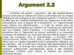 argument 2 2