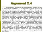 argument 2 4