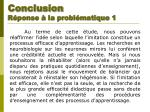 conclusion r ponse la probl matique 1