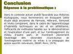 conclusion r ponse la probl matique 3