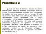 pr ambule 2