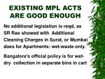 existing mpl acts are good enough