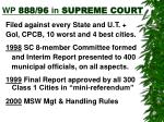 wp 888 96 in supreme court