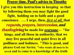 prayer time paul s advice to timothy