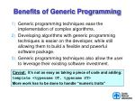 benefits of generic programming