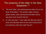 the presence of the altar in the new testament 3