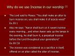 why do we use incense in our worship 1