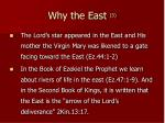 why the east 3