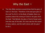 why the east 4