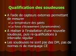 qualification des soudeuses