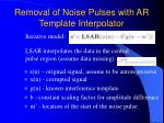 removal of noise pulses with ar template interpolator