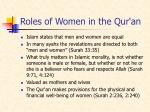 roles of women in the qur an