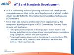 atis and standards development