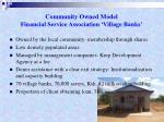 community owned model financial service association village banks