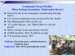 community owned models mbeu savings association bank under the tree