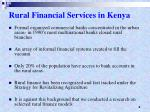 rural financial services in kenya