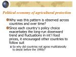 political economy of agricultural protection